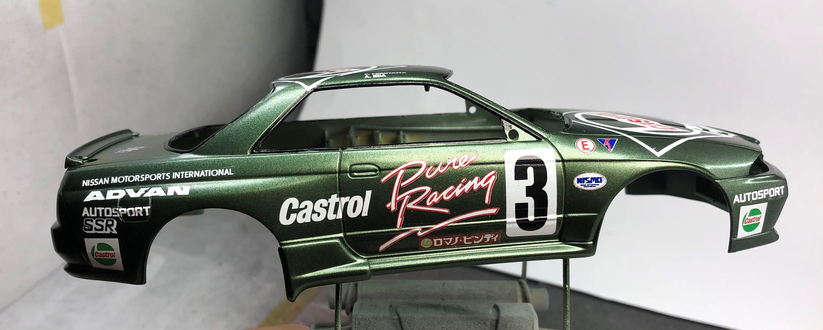 Nissan R32 #3 Castrol JTCC Img-1632155854-17