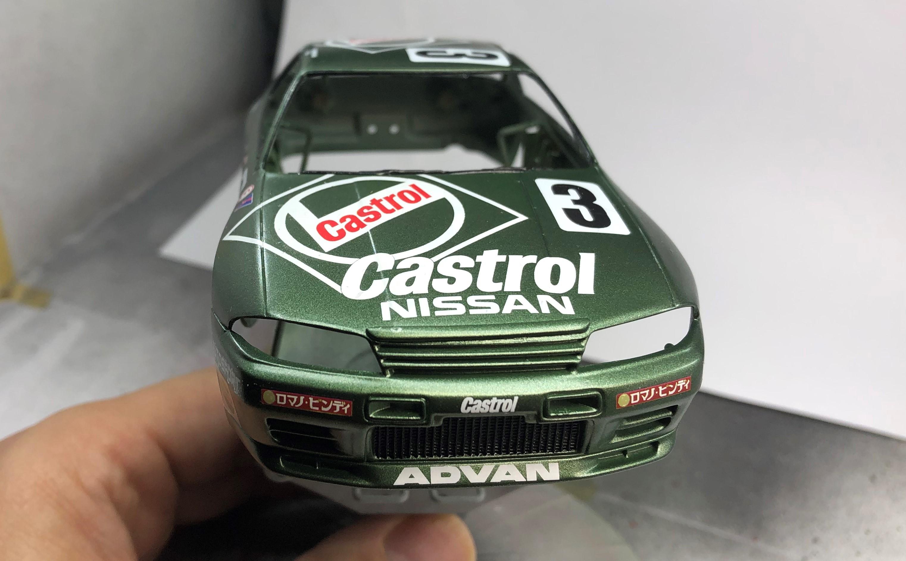 Nissan R32 #3 Castrol JTCC Img-1632155873-243