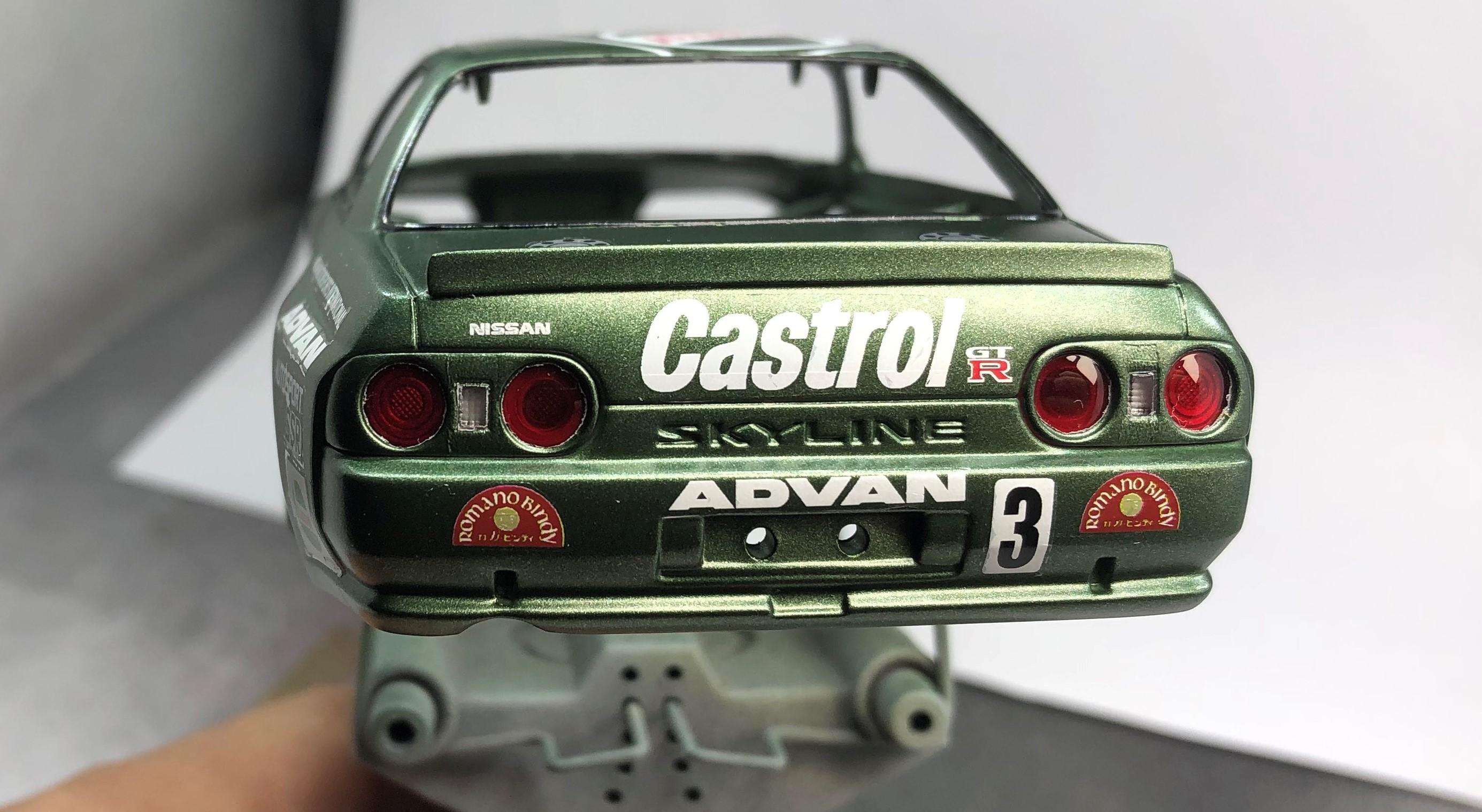 Nissan R32 #3 Castrol JTCC Img-1632155899-3