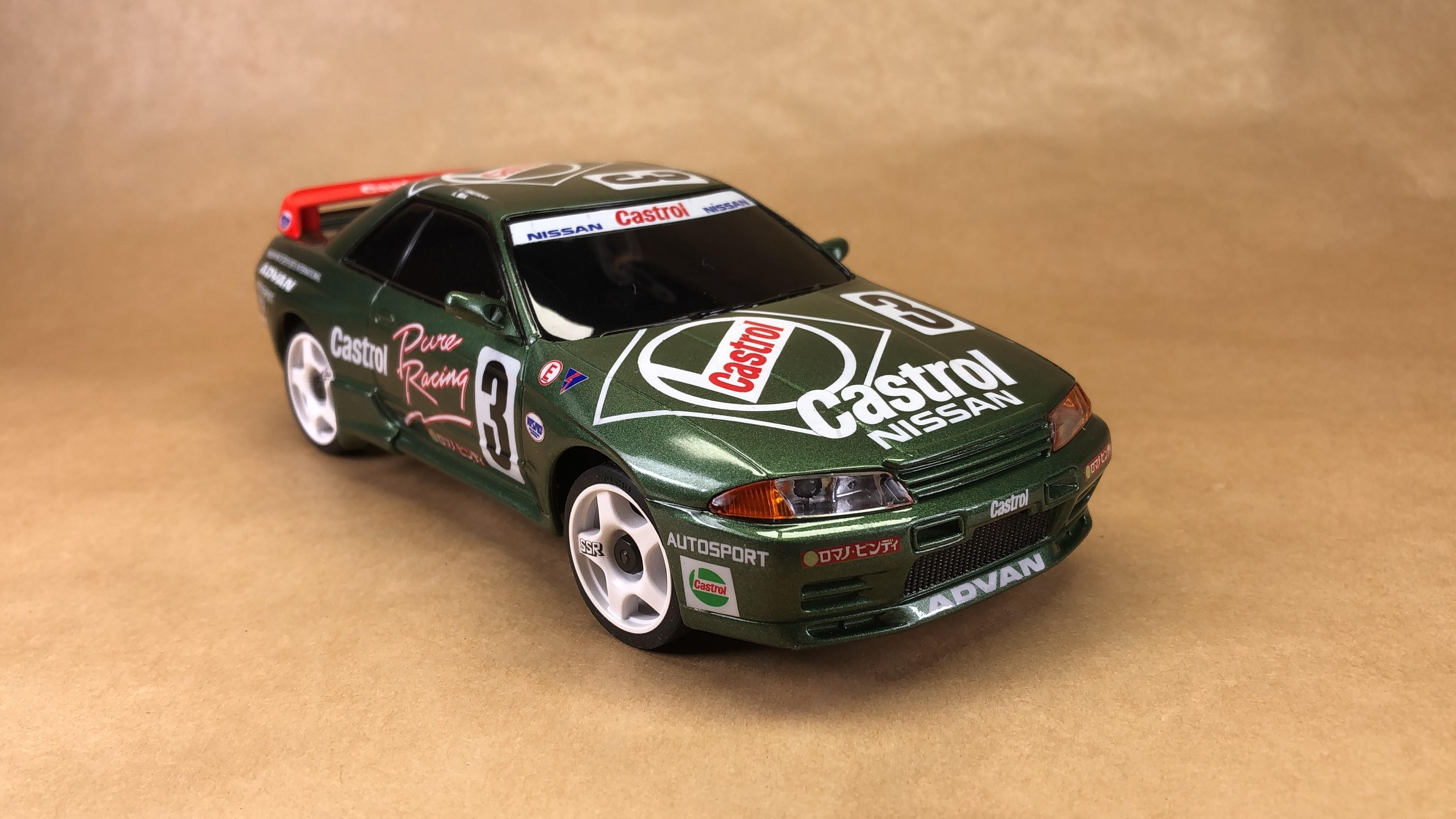 Nissan R32 #3 Castrol JTCC Img-1632385235-447